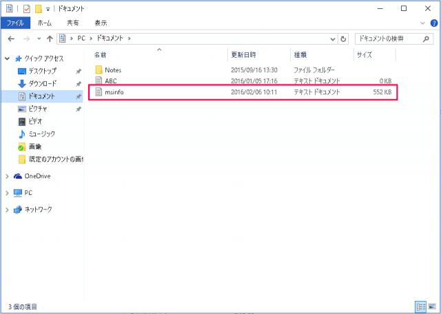 windows-10-system-information-detail-09