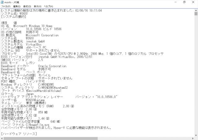 windows-10-system-information-detail-10