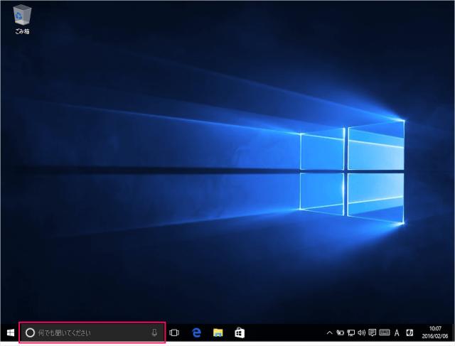 windows-10-system-msconfig-01
