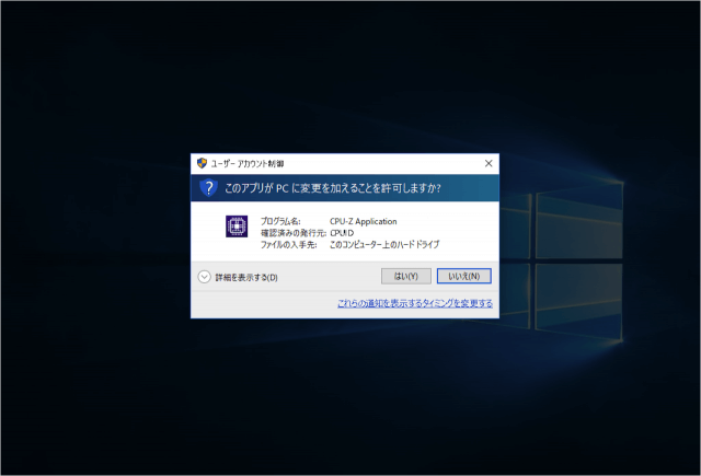 windows-10-task-schedule-without-uac-prompt-01