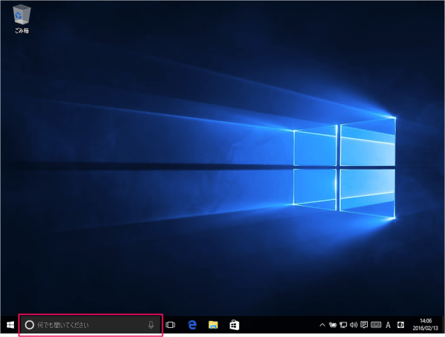 windows-10-task-schedule-without-uac-prompt-02
