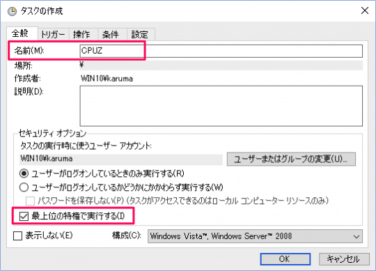 windows-10-task-schedule-without-uac-prompt-06