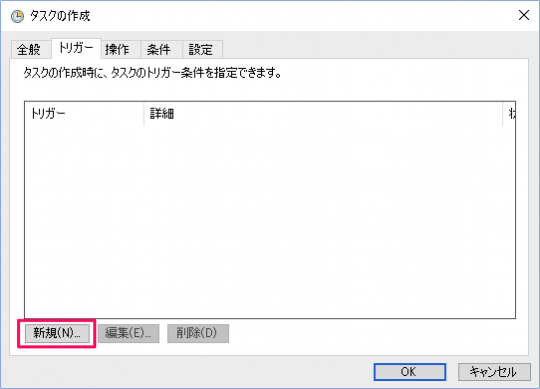windows-10-task-schedule-without-uac-prompt-07