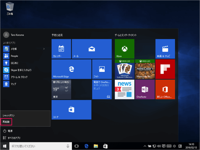 windows-10-task-schedule-without-uac-prompt-14