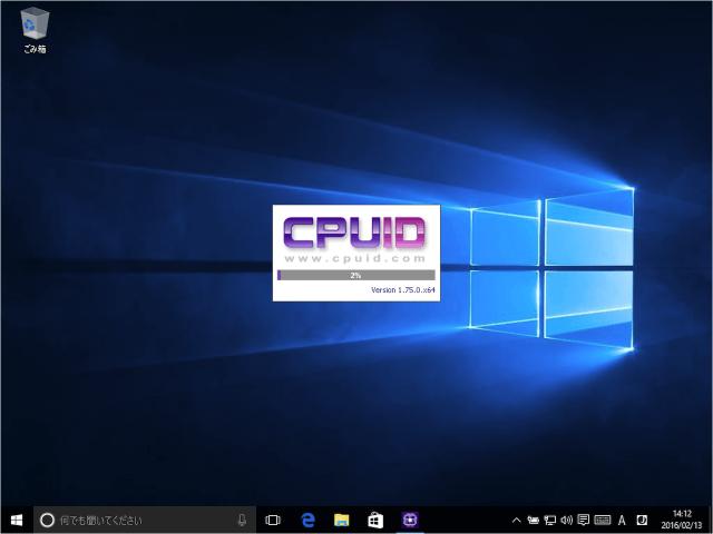 windows-10-task-schedule-without-uac-prompt-15