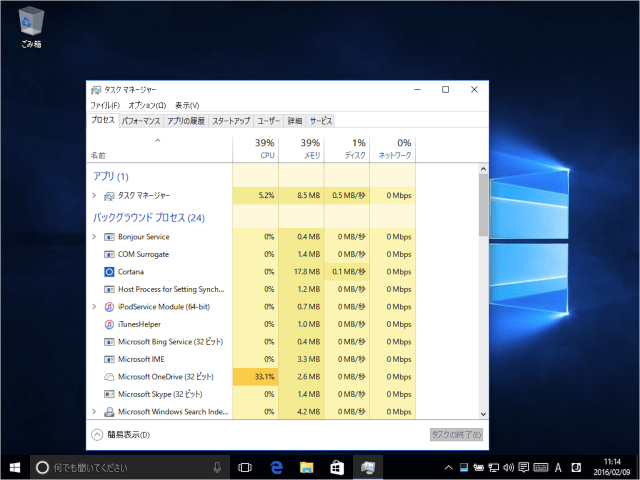 windows-10-task-taskmanager-01
