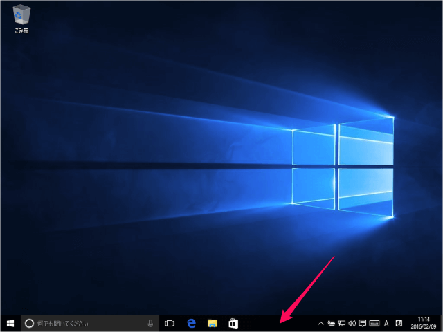 windows-10-task-taskmanager-04