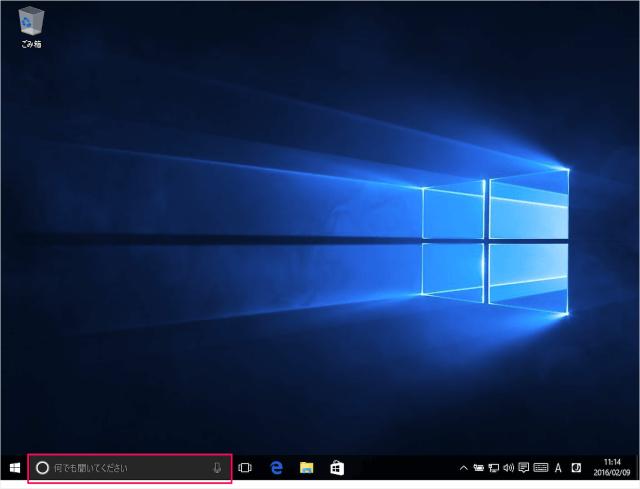 windows-10-task-taskmanager-06