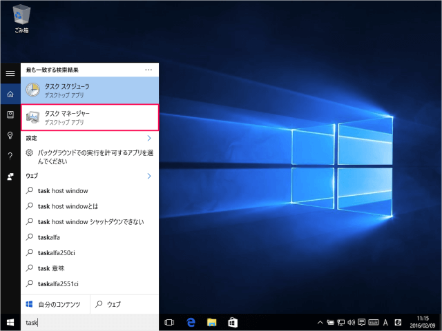 windows-10-task-taskmanager-08