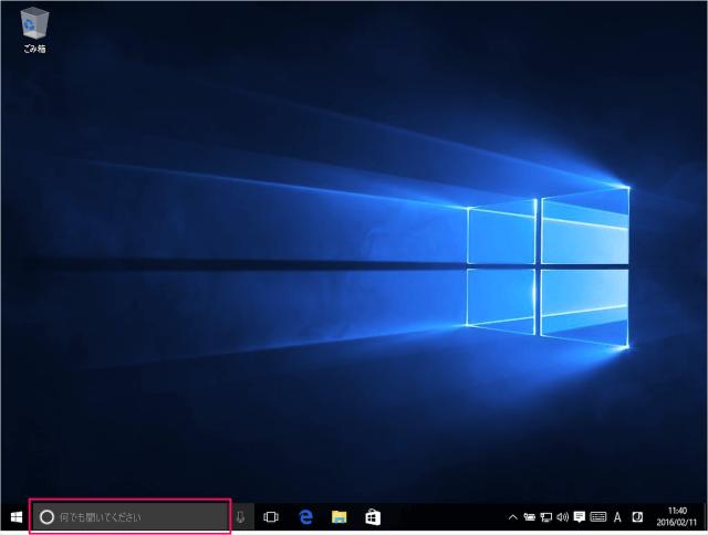 windows-10-user-access-control-settings-02