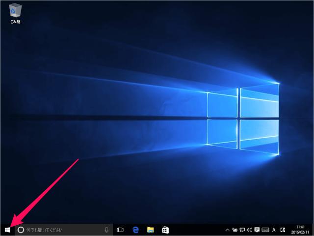 windows-10-user-access-control-settings-12