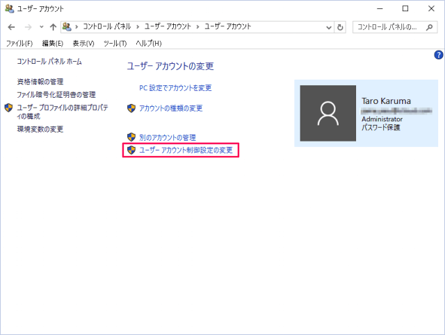 windows-10-user-access-control-settings-16