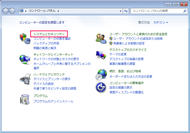 windows-7-update-settings-02