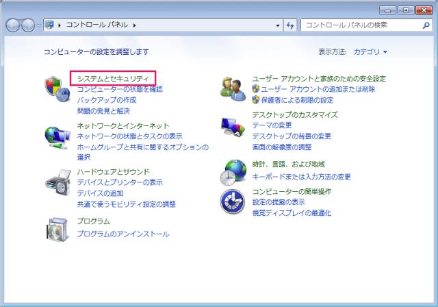 windows-7-update-settings-02