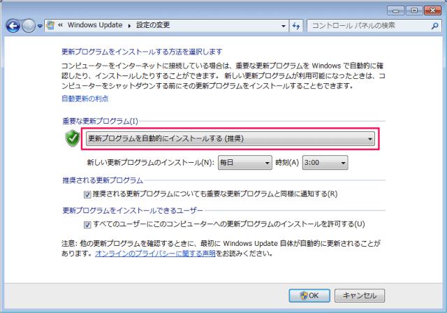 windows-7-update-settings-03