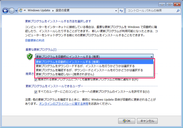 windows-7-update-settings-04