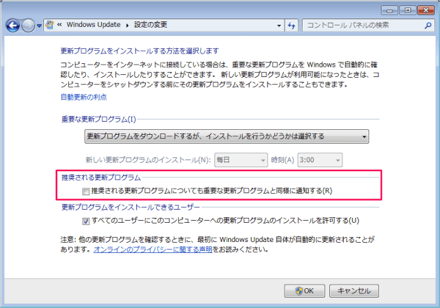 windows-7-update-settings-05