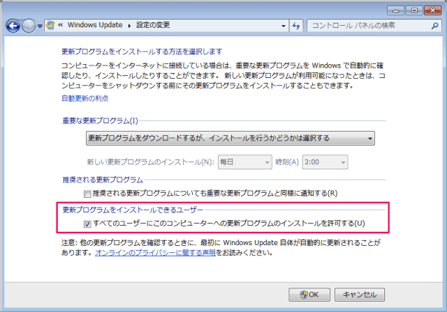 windows-7-update-settings-06