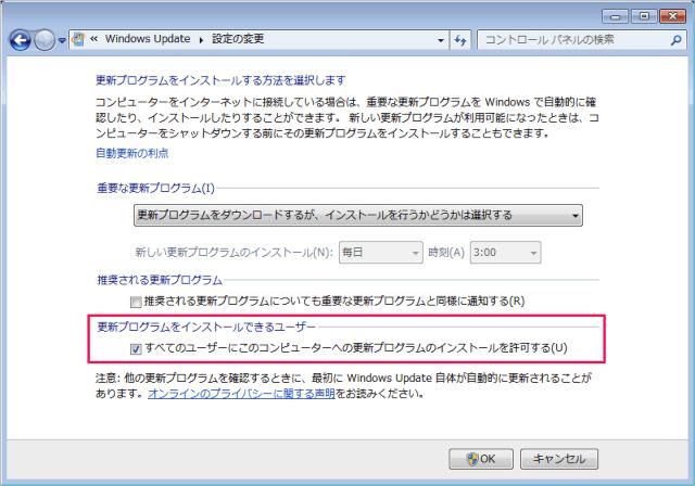 windows-7-update-settings-06