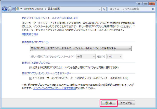 windows-7-update-settings-07