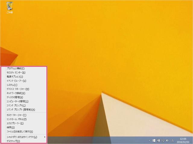 windows-8-update-settings-02