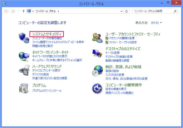 windows-8-update-settings-04