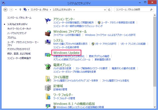 windows-8-update-settings-05