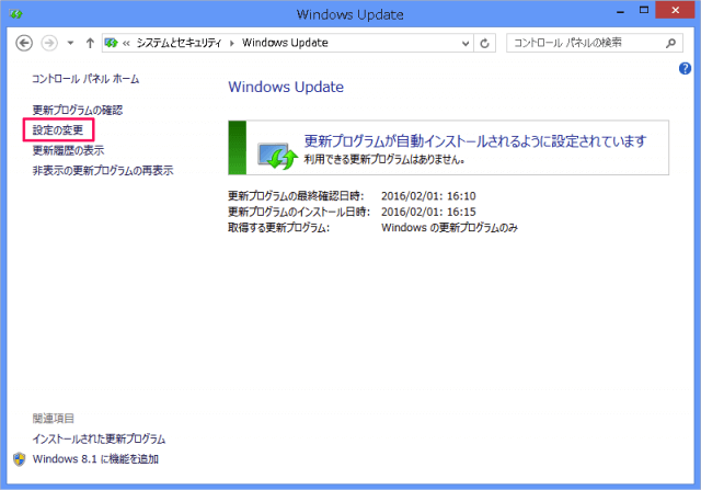 windows-8-update-settings-06