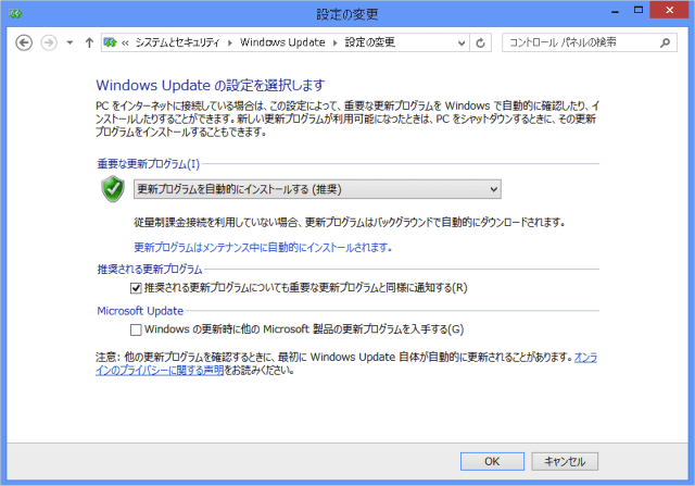 windows-8-update-settings-07