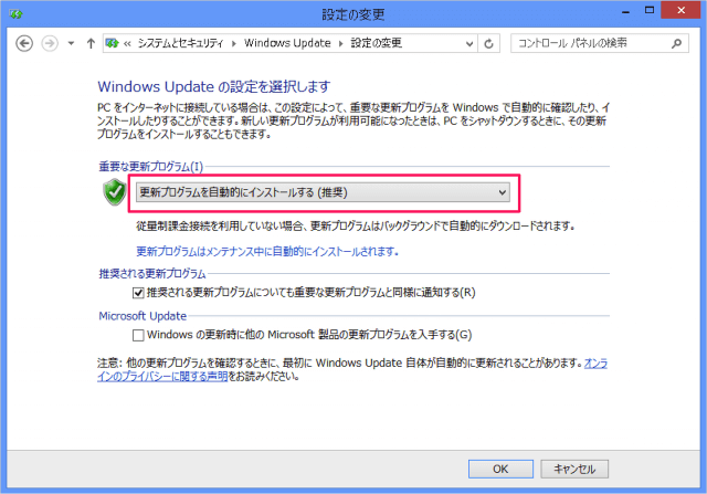 windows-8-update-settings-08