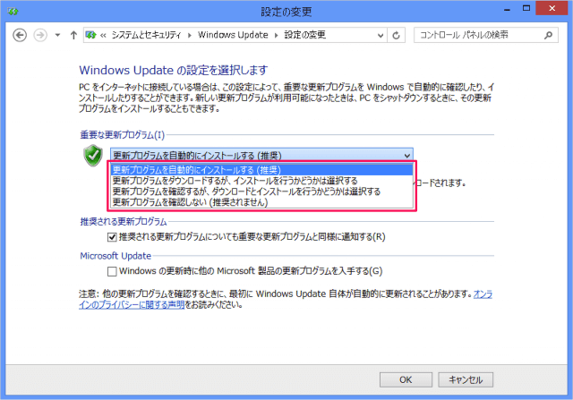windows-8-update-settings-09