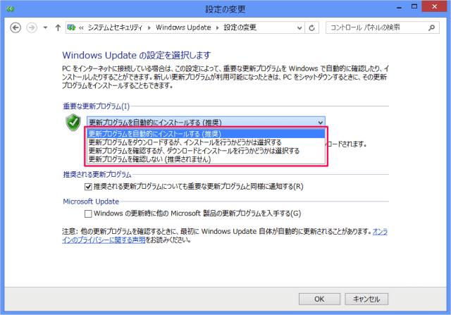 windows-8-update-settings-09