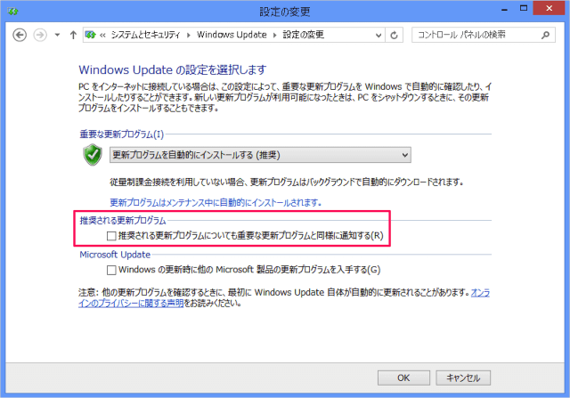 windows-8-update-settings-10