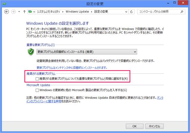 windows-8-update-settings-10