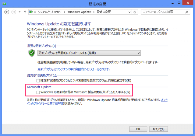 windows-8-update-settings-11