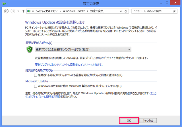 windows-8-update-settings-12