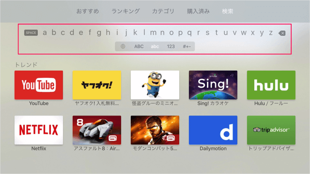 apple-tv-4th-special-event-03