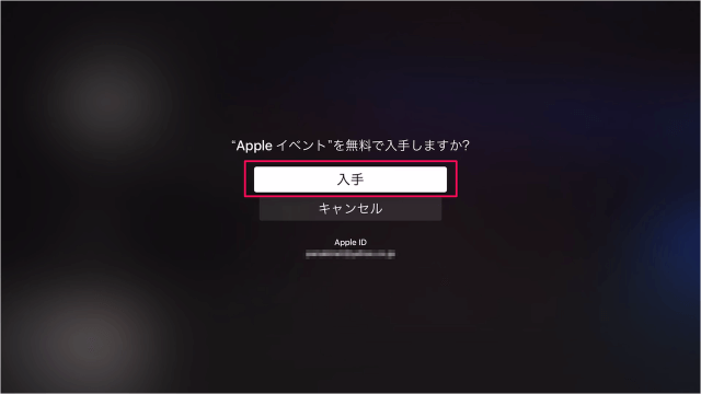apple-tv-4th-special-event-08