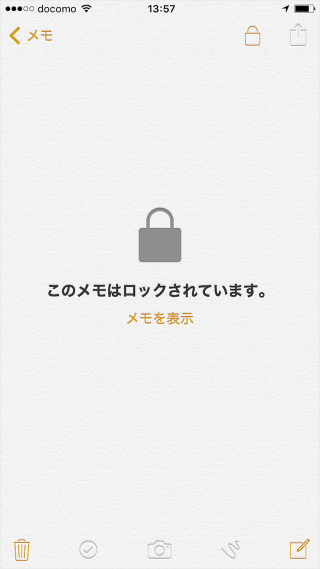iphone-ipad-password-protected-notes-01