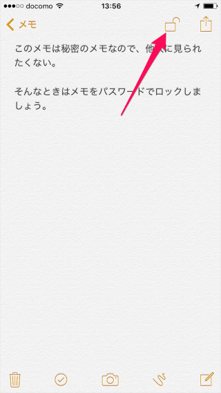 iphone-ipad-password-protected-notes-08
