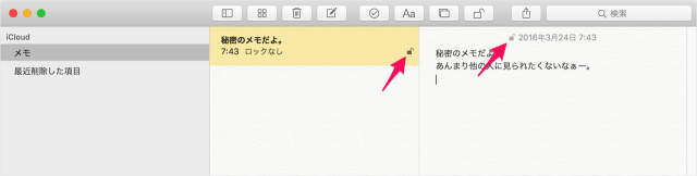 mac-password-protected-notes-09