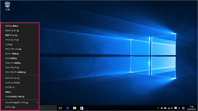 windows-10-adaptive-brightness-02