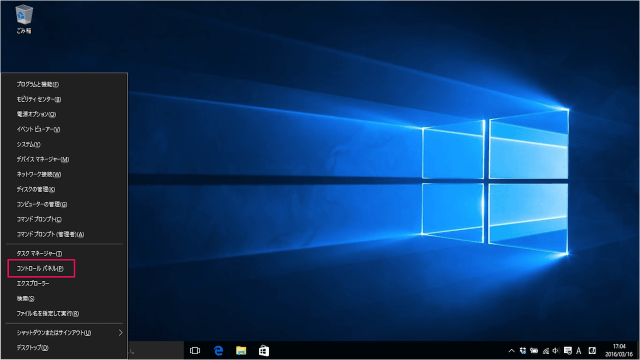 windows-10-adaptive-brightness-03