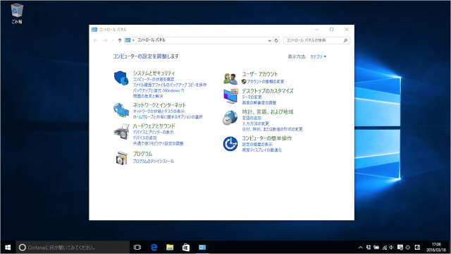 windows-10-adaptive-brightness-04