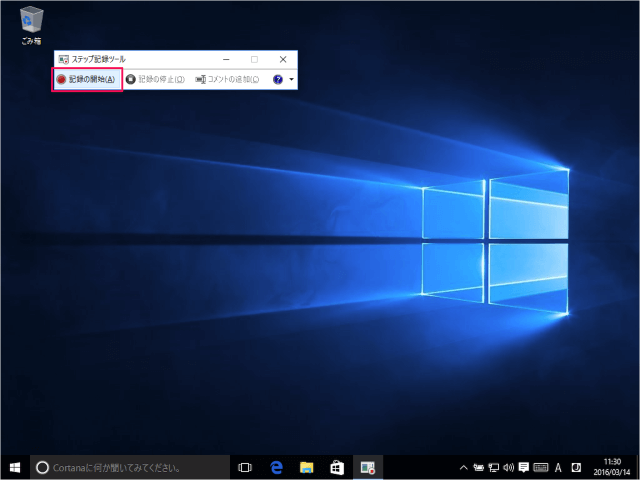 windows-10-app-steps-recorder-06