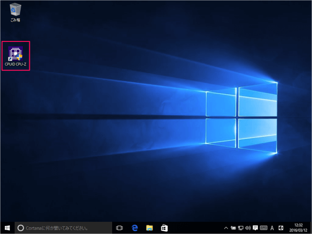 windows-10-apps-compatibility-mode-01