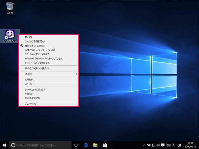 windows-10-apps-compatibility-mode-02