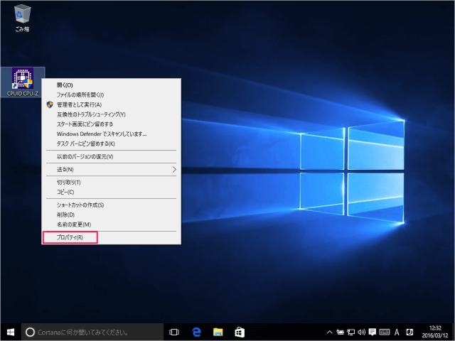 windows-10-apps-compatibility-mode-03