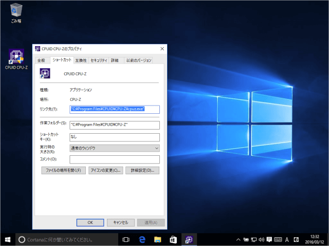 windows-10-apps-compatibility-mode-04