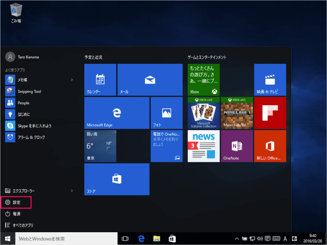windows-10-autoplay-removable-disk-01